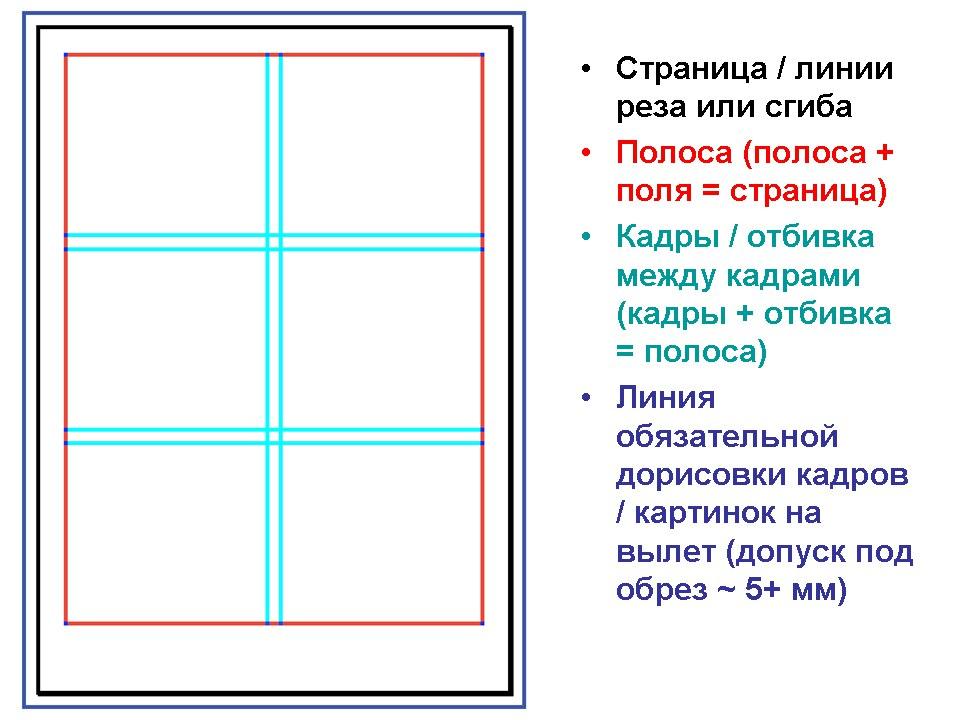 XTcZRP--fVw[1].jpg