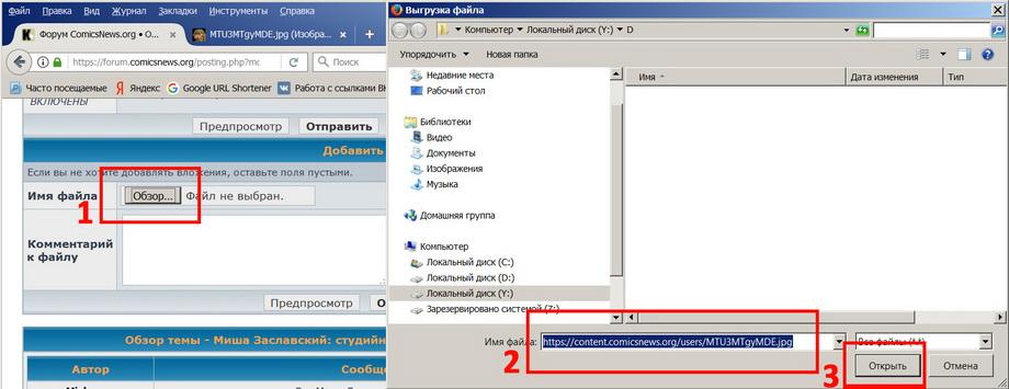 1-3_Загрузка-файла.jpg