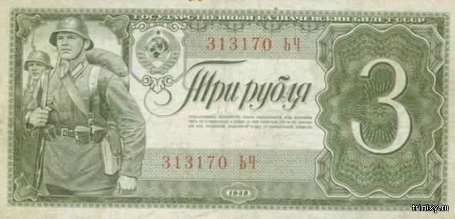 145736_1_trinixy_ru.jpg