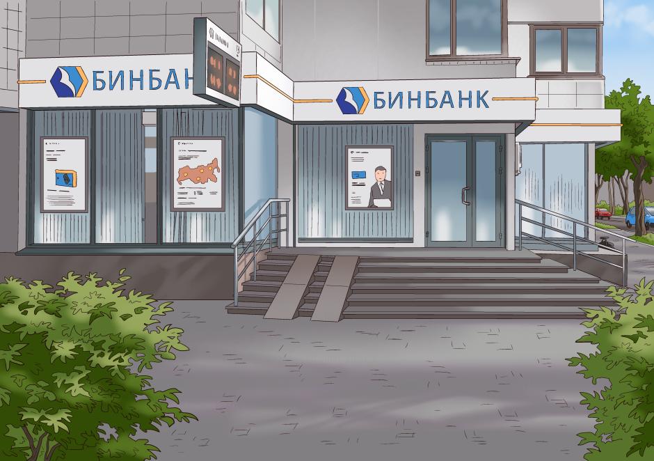 Bank_sm.png
