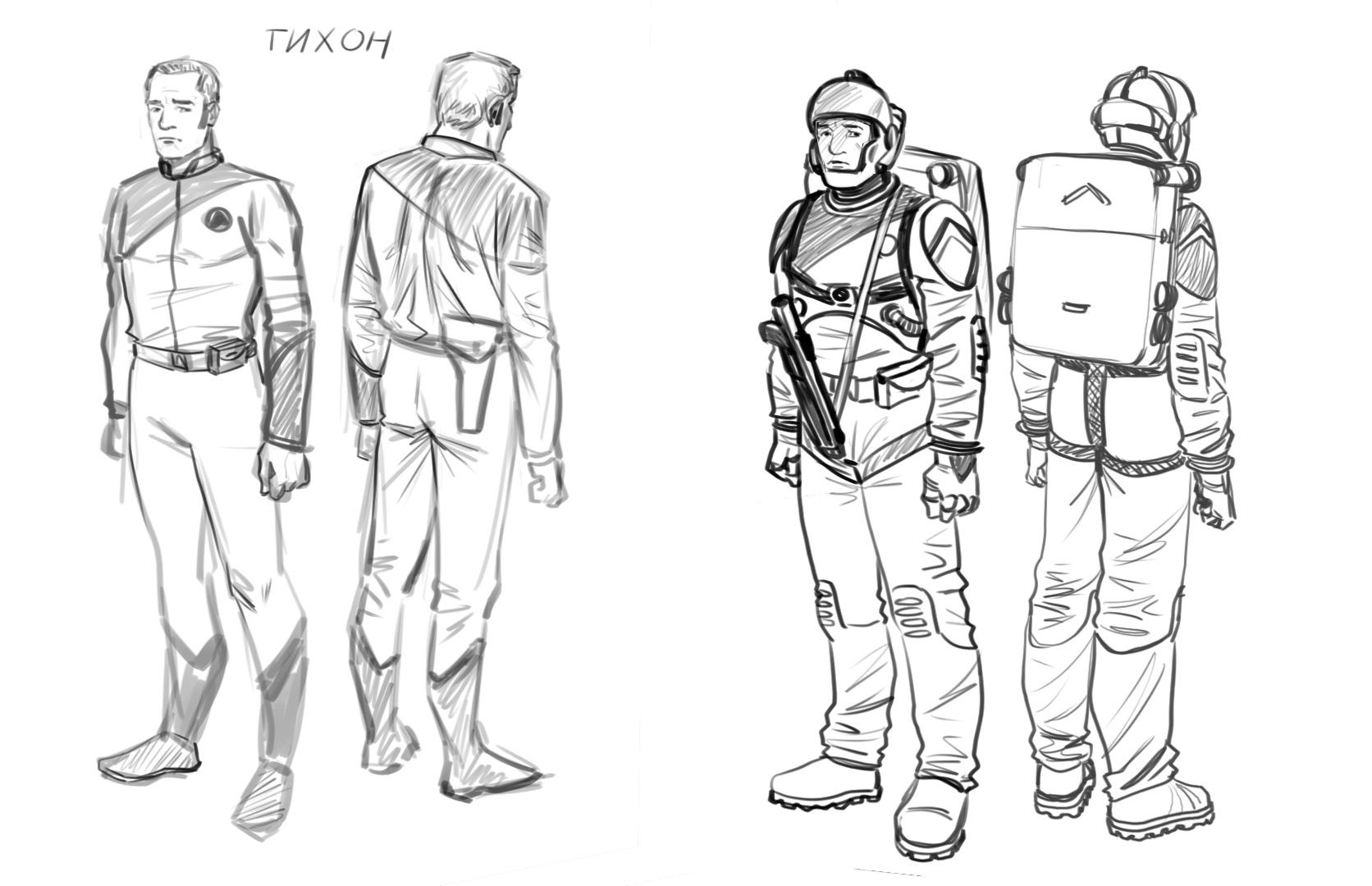 Tikhon.jpg