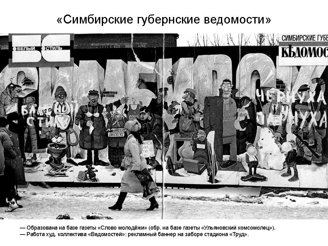 Арбуз_Страница_05.jpg