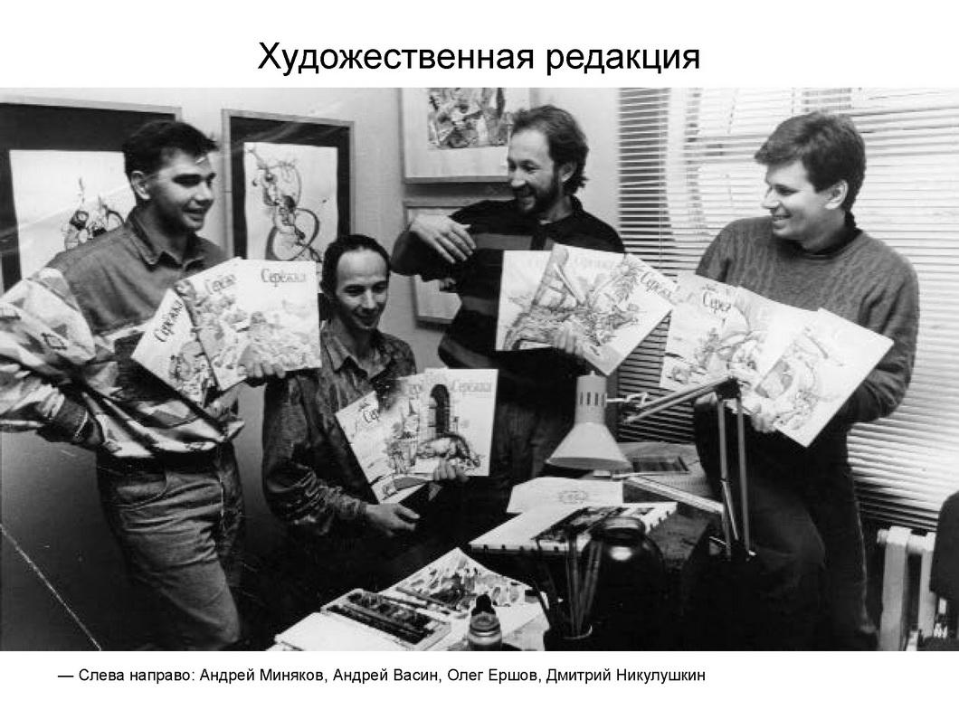 Арбуз_Страница_07.jpg
