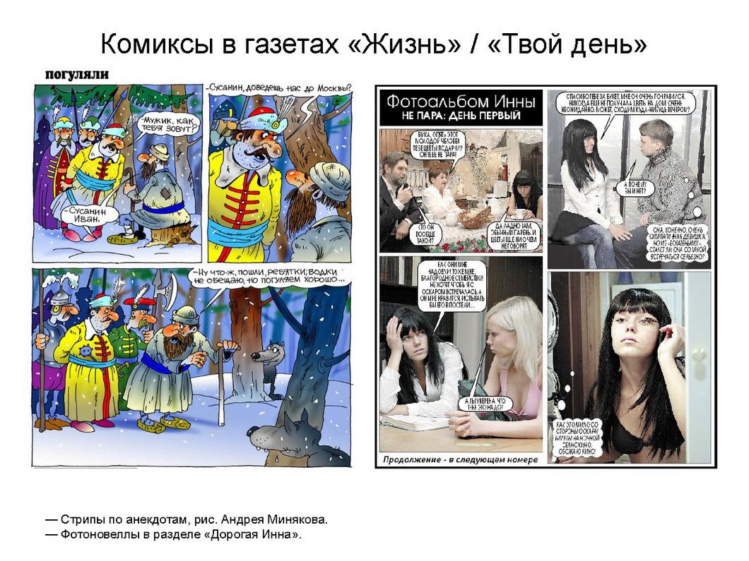 Арбуз_Страница_15.jpg