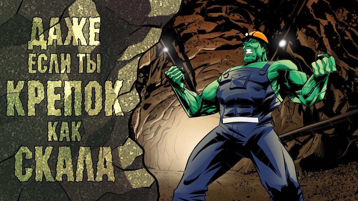 NN4-Hulk-090-5.jpg