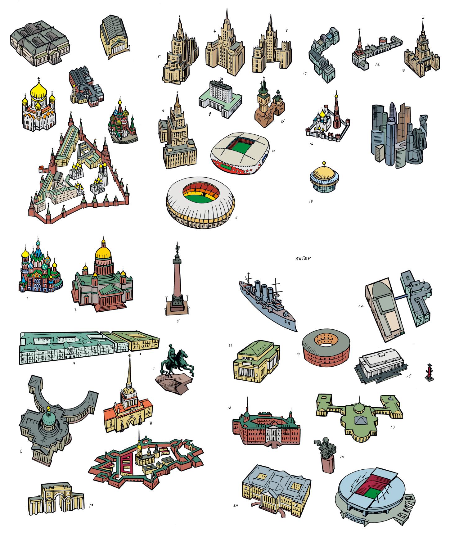 Москва-Питер.jpg