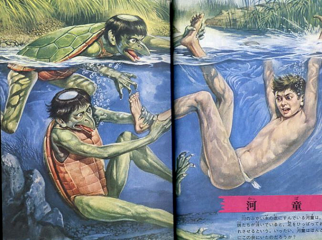 Kappa-river-imp-Illustrated-Book-of-Japanese-Monsters-1972[1].jpg