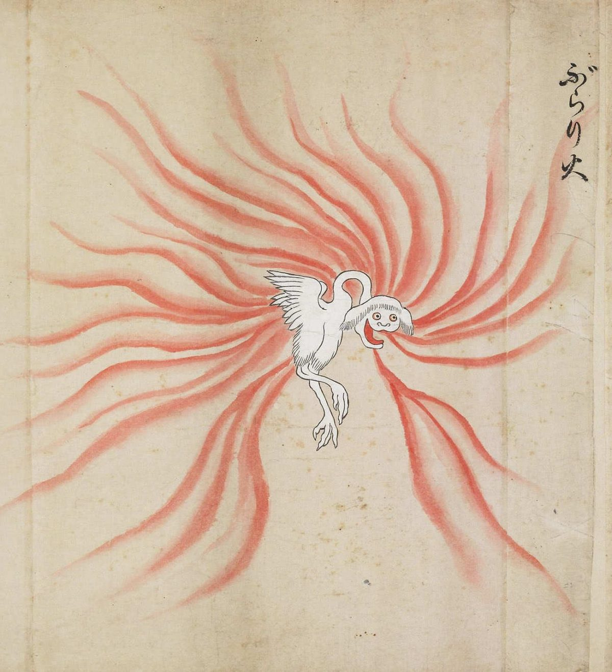 Buraribi (ぶらり火) is a white, bird-like creature surrounded by ghostly flames.jpg